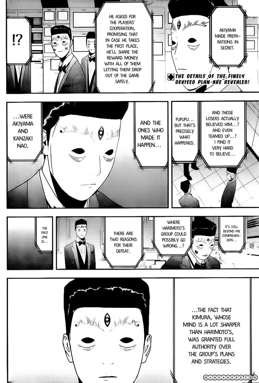 Liar Game 167 Page 2
