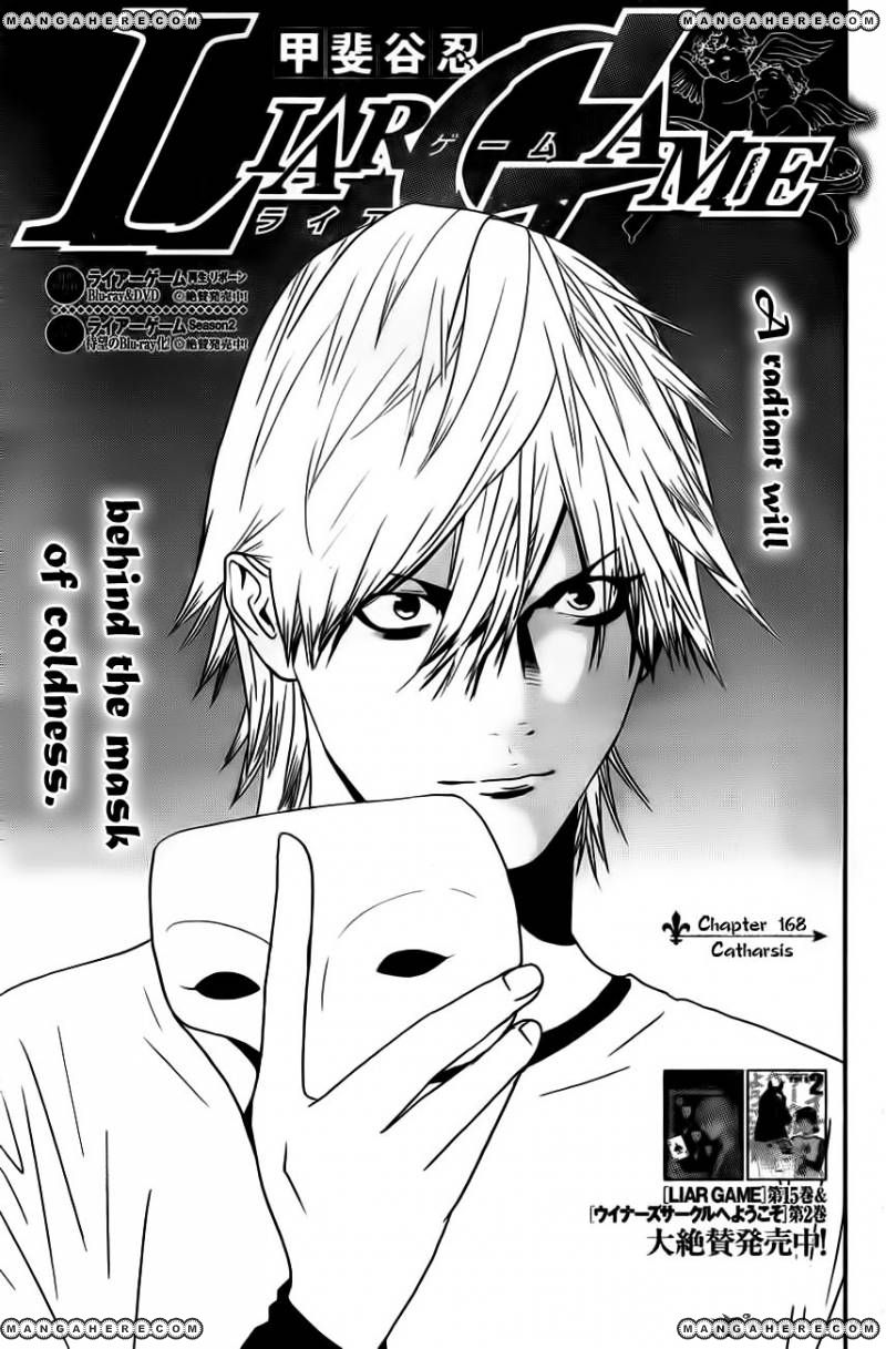 Liar Game 168 Page 1