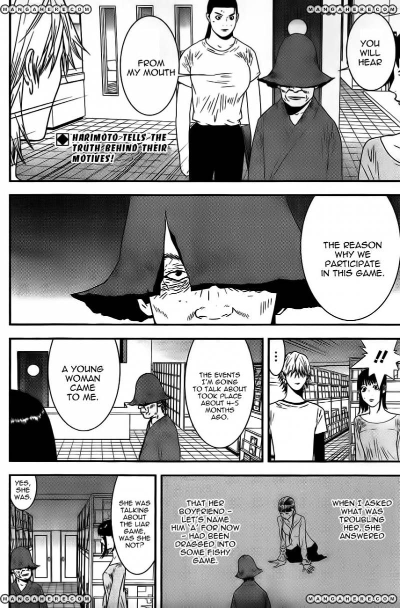 Liar Game 168 Page 2