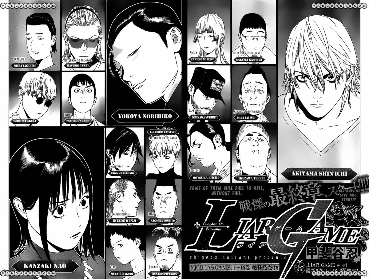Liar Game 171 Page 2