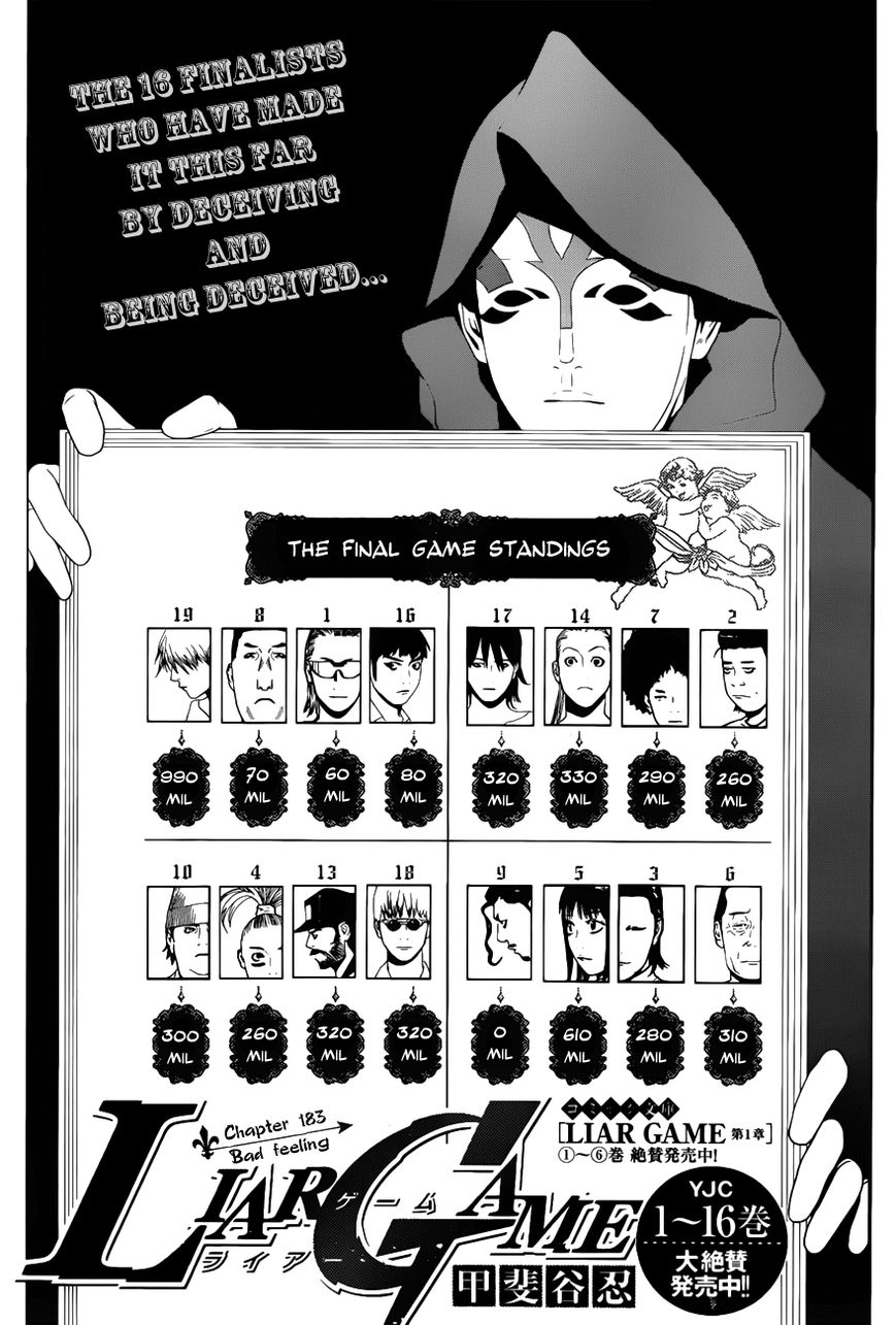 Liar Game 183 Page 1