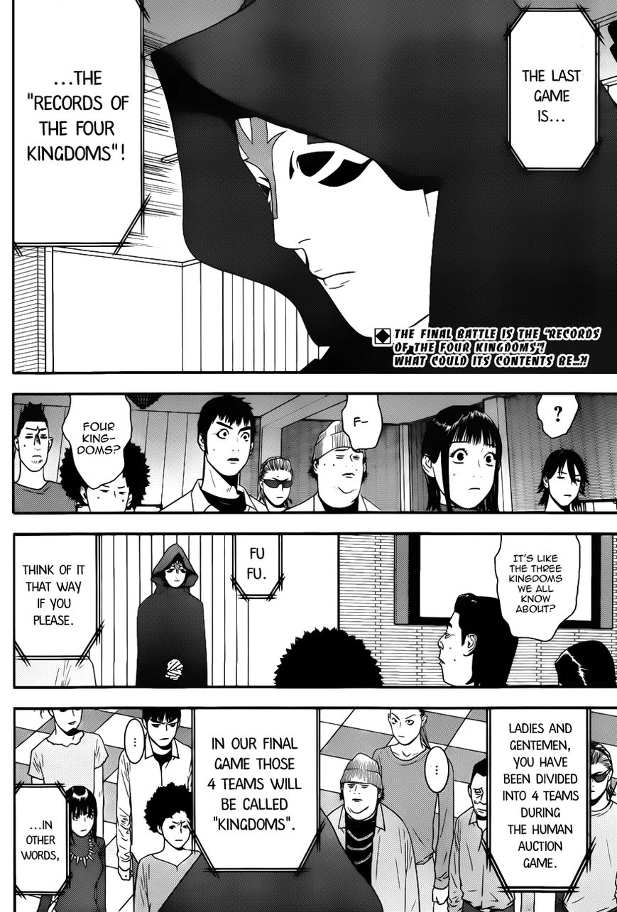 Liar Game 183 Page 2
