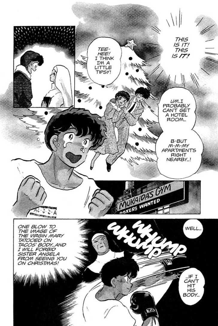 One Pound Gospel 4 Page 3