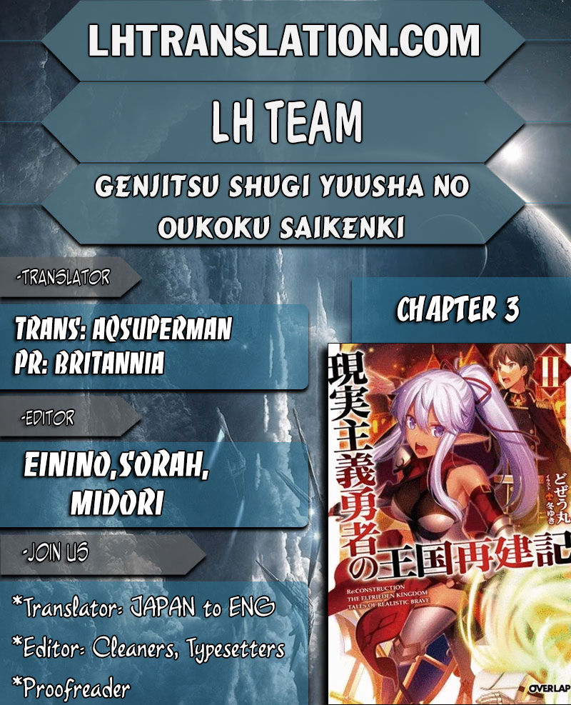 Genjitsushugisha no Oukokukaizouki - Chapter 3 - 1