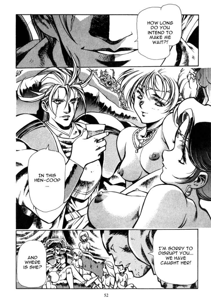Legend of Lemnear 8 Page 1