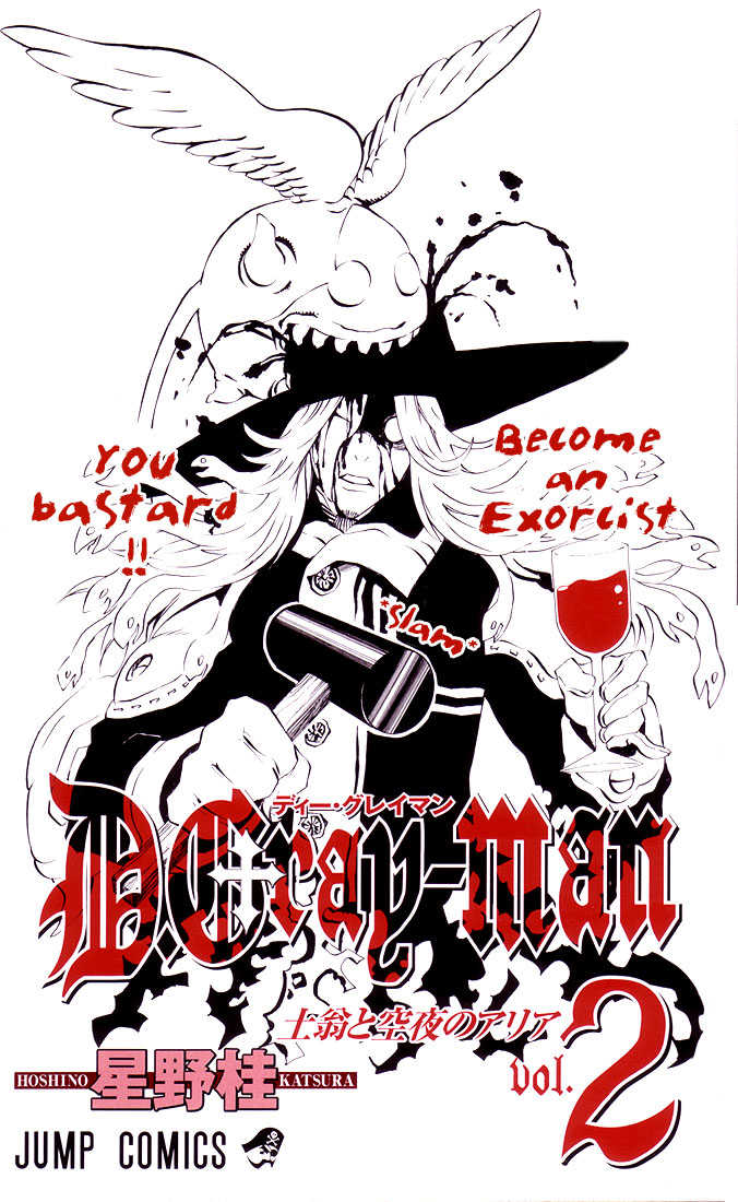 D.Gray-man 8 Page 1