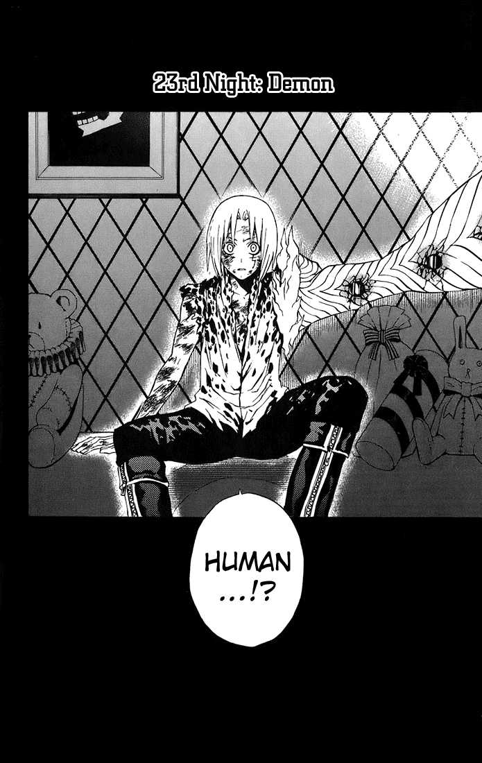 D.Gray-man 23 Page 2
