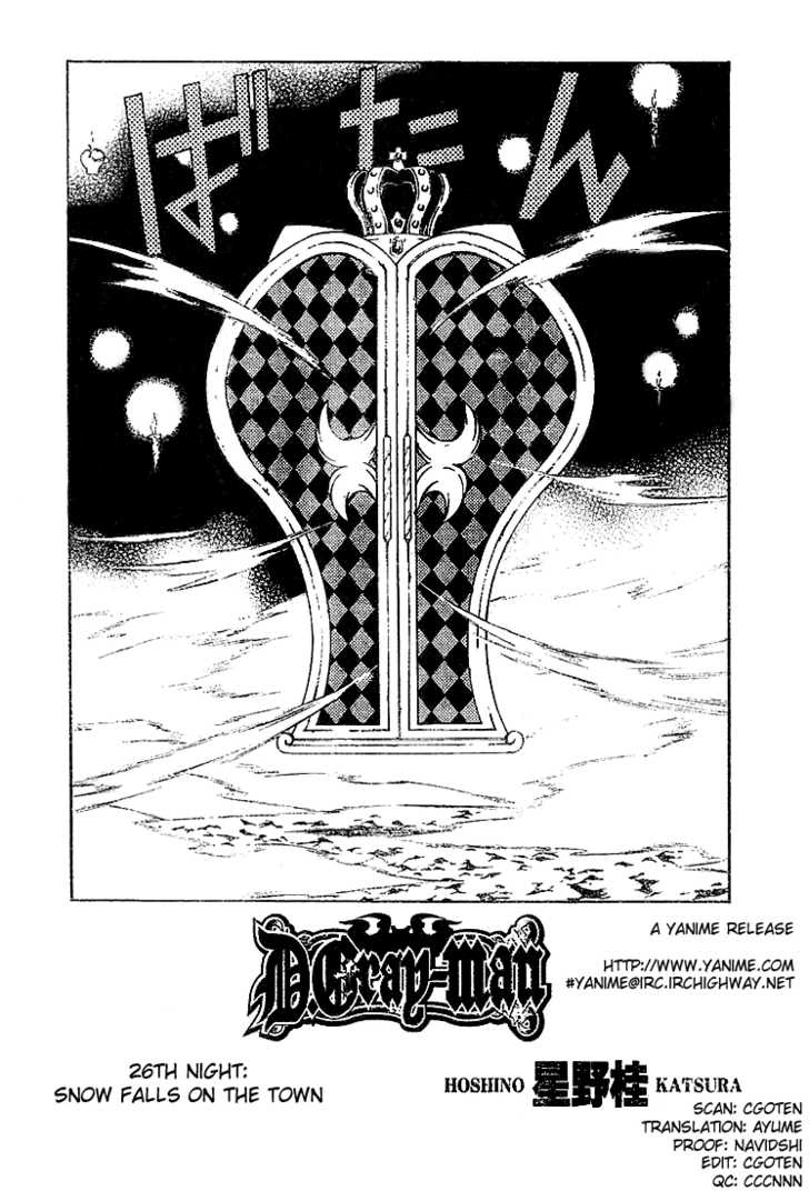 D.Gray-man 26 Page 2