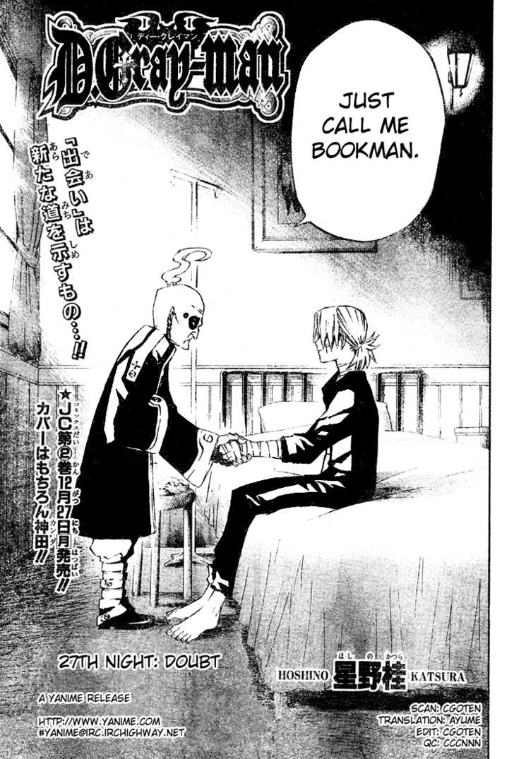 D.Gray-man 27 Page 3