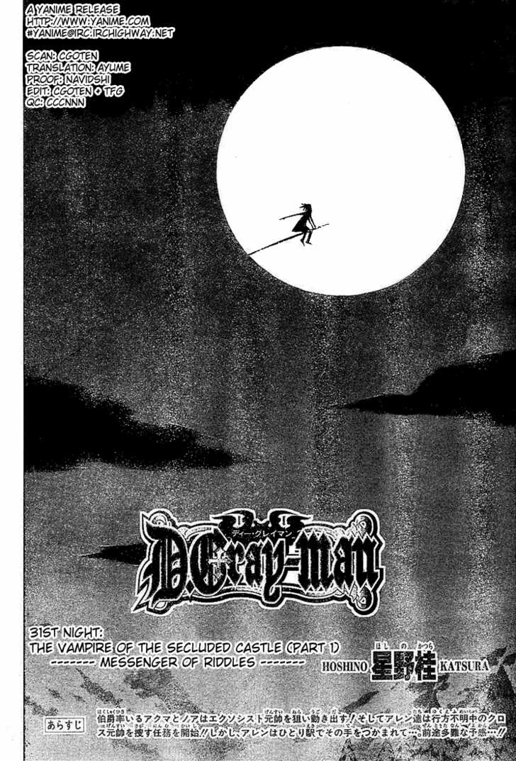D.Gray-man 31 Page 2
