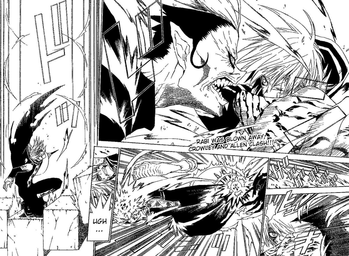 D.Gray-man 35 Page 2