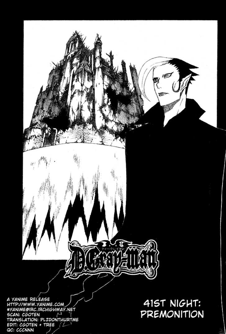 D.Gray-man 41 Page 1