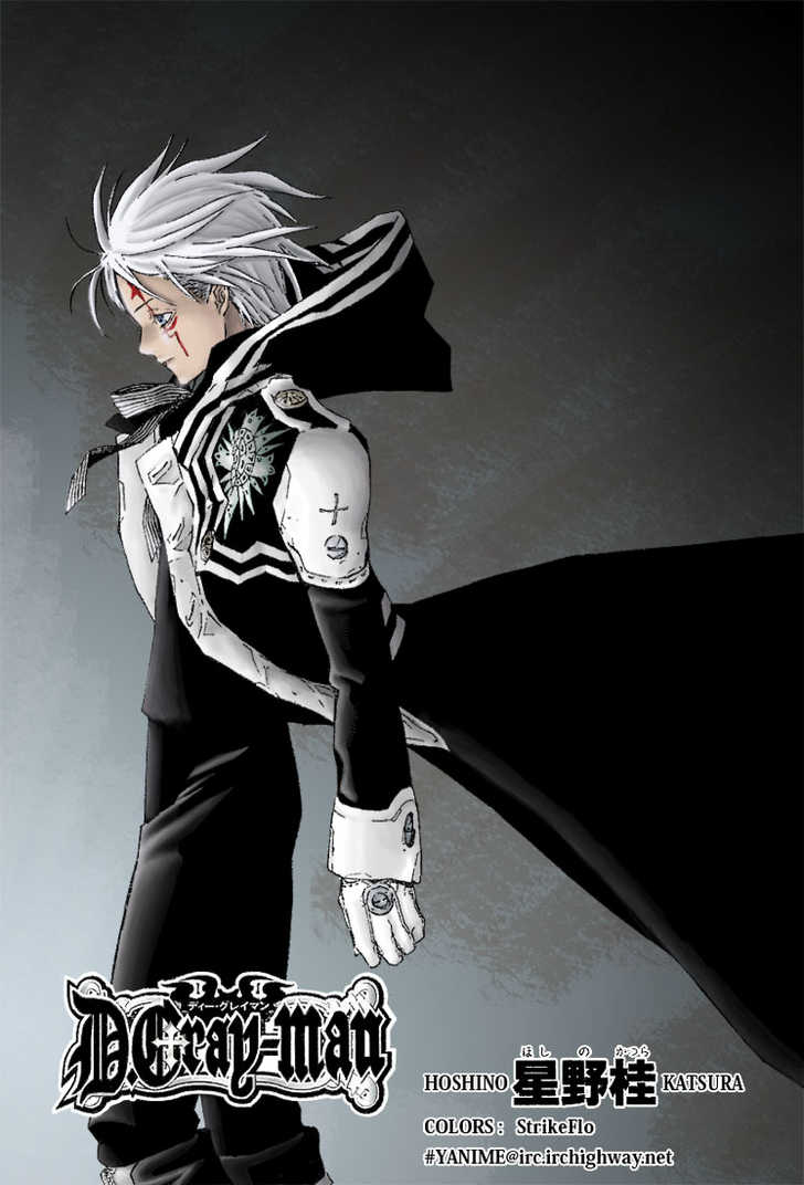 D.Gray-man 45 Page 1