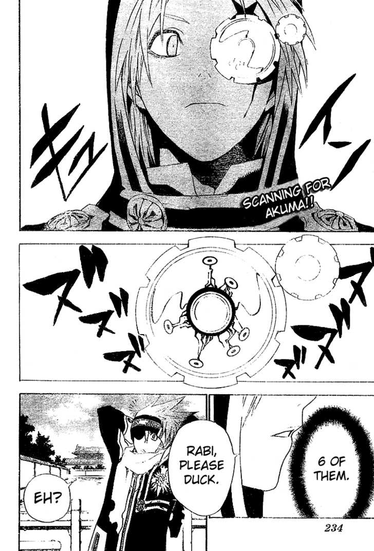 D.Gray-man 45 Page 3