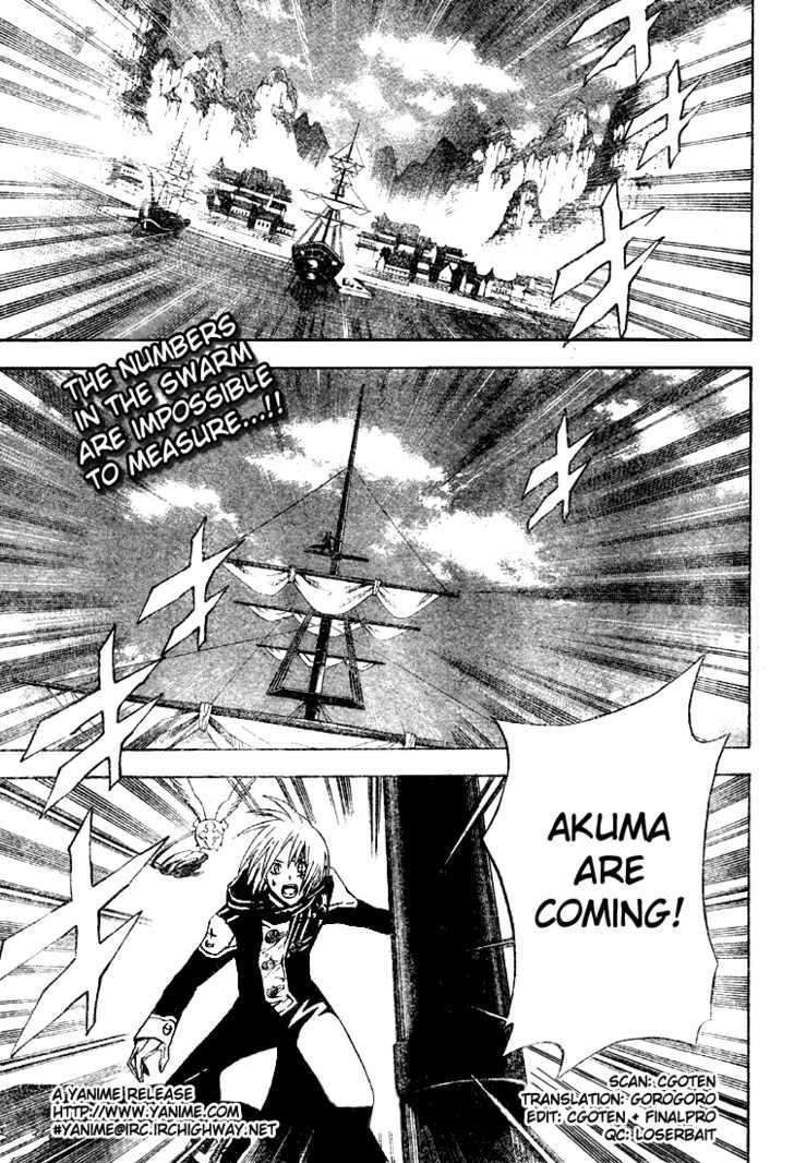 D.Gray-man 47 Page 2