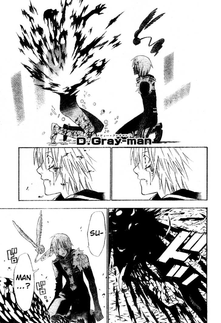 D.Gray-man 55 Page 1