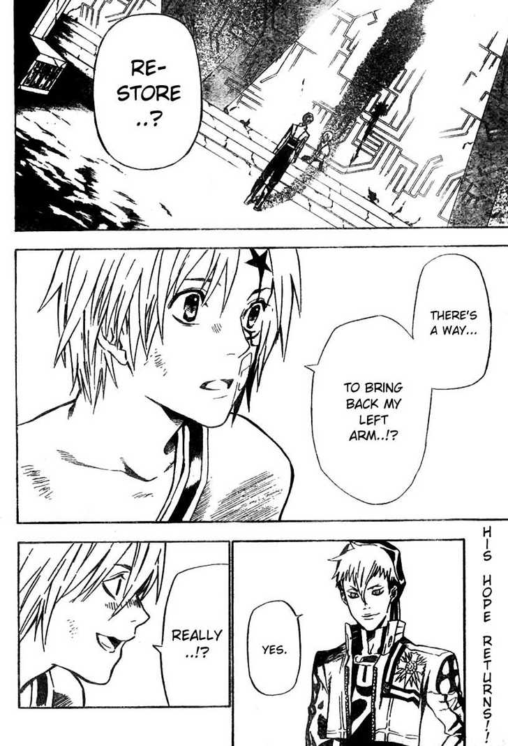 D.Gray-man 61 Page 2