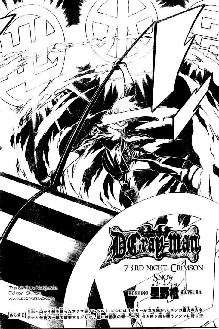 D.Gray-man 73 Page 2