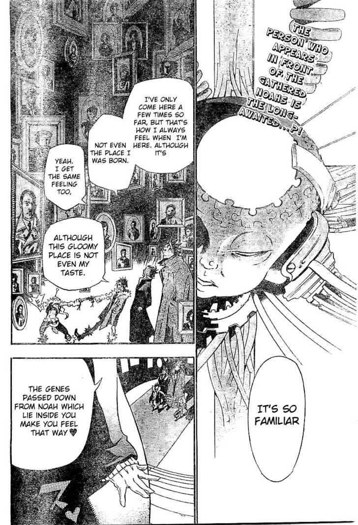 D.Gray-man 78 Page 2