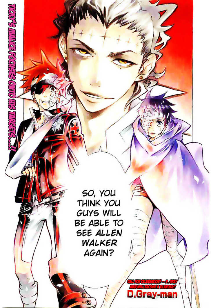 D.Gray-man 80 Page 2