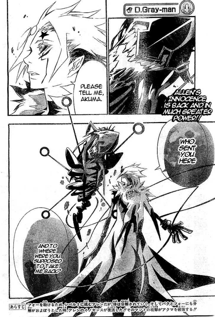 D.Gray-man 85 Page 3