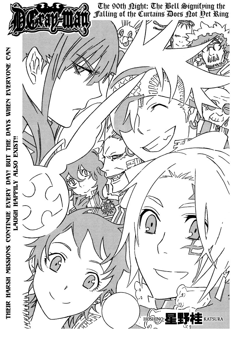 D.Gray-man 90 Page 1