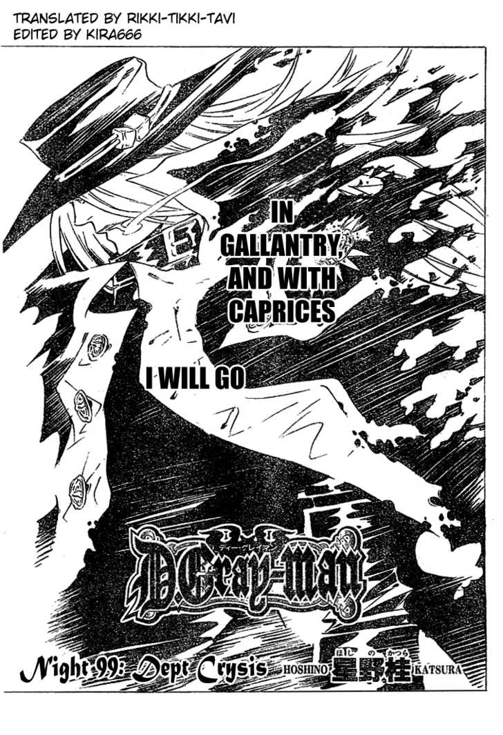D.Gray-man 99 Page 1
