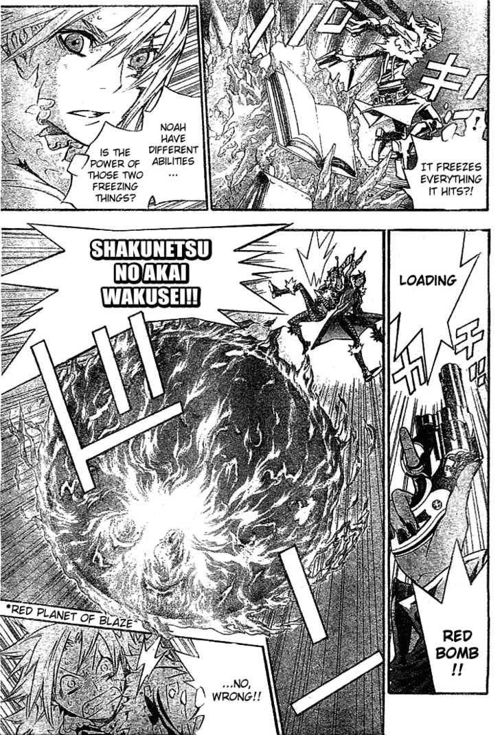 D.Gray-man 99 Page 3