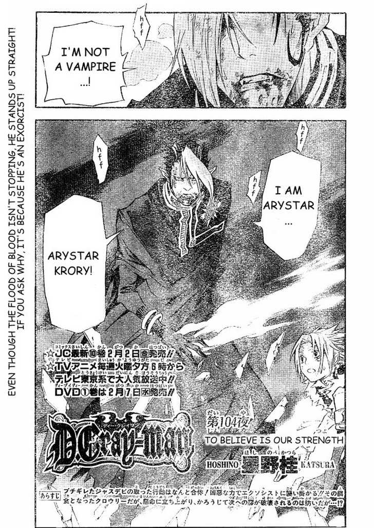 D.Gray-man 104 Page 2