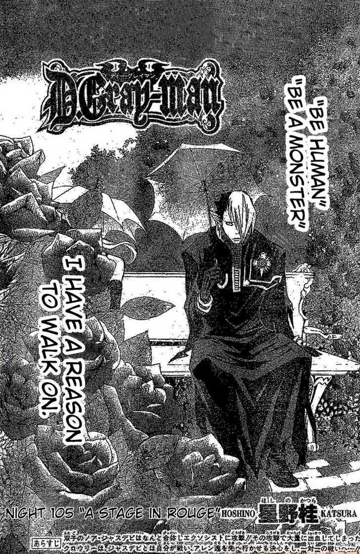 D.Gray-man 105 Page 2