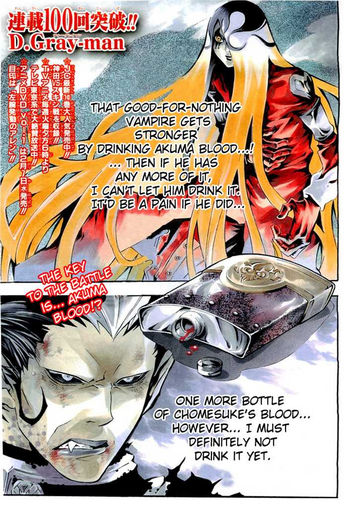 D.Gray-man 106 Page 3