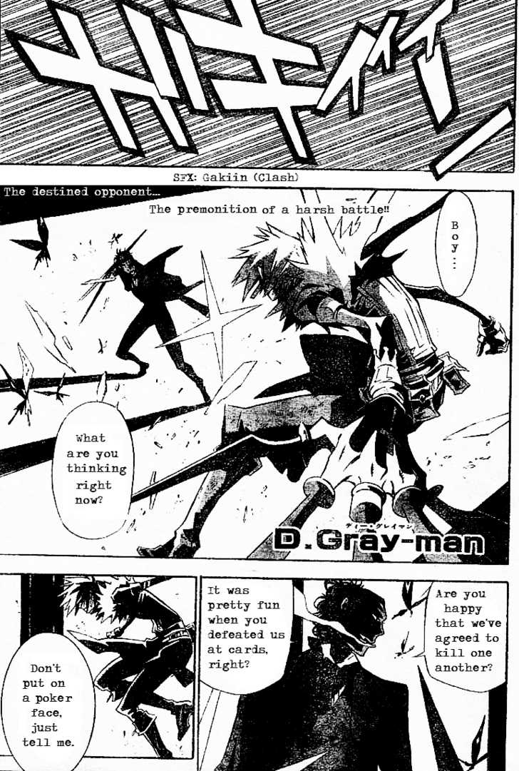 D.Gray-man 112 Page 1