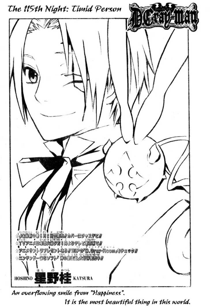 D.Gray-man 115 Page 3