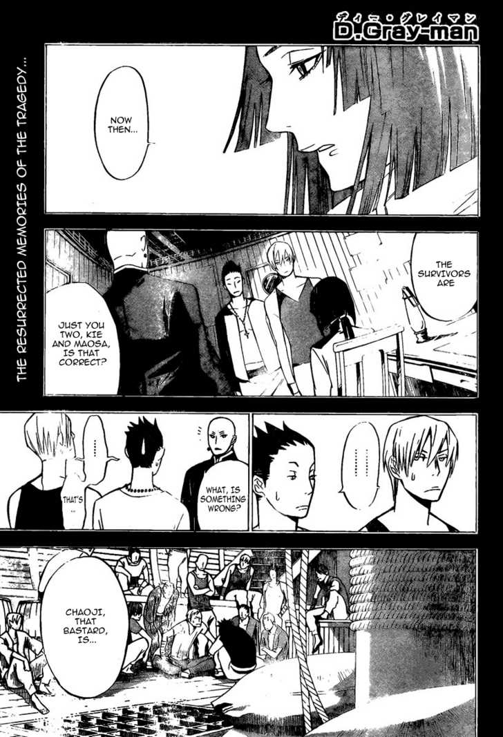 D.Gray-man 126 Page 1