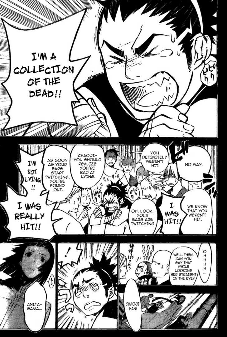 D.Gray-man 126 Page 3
