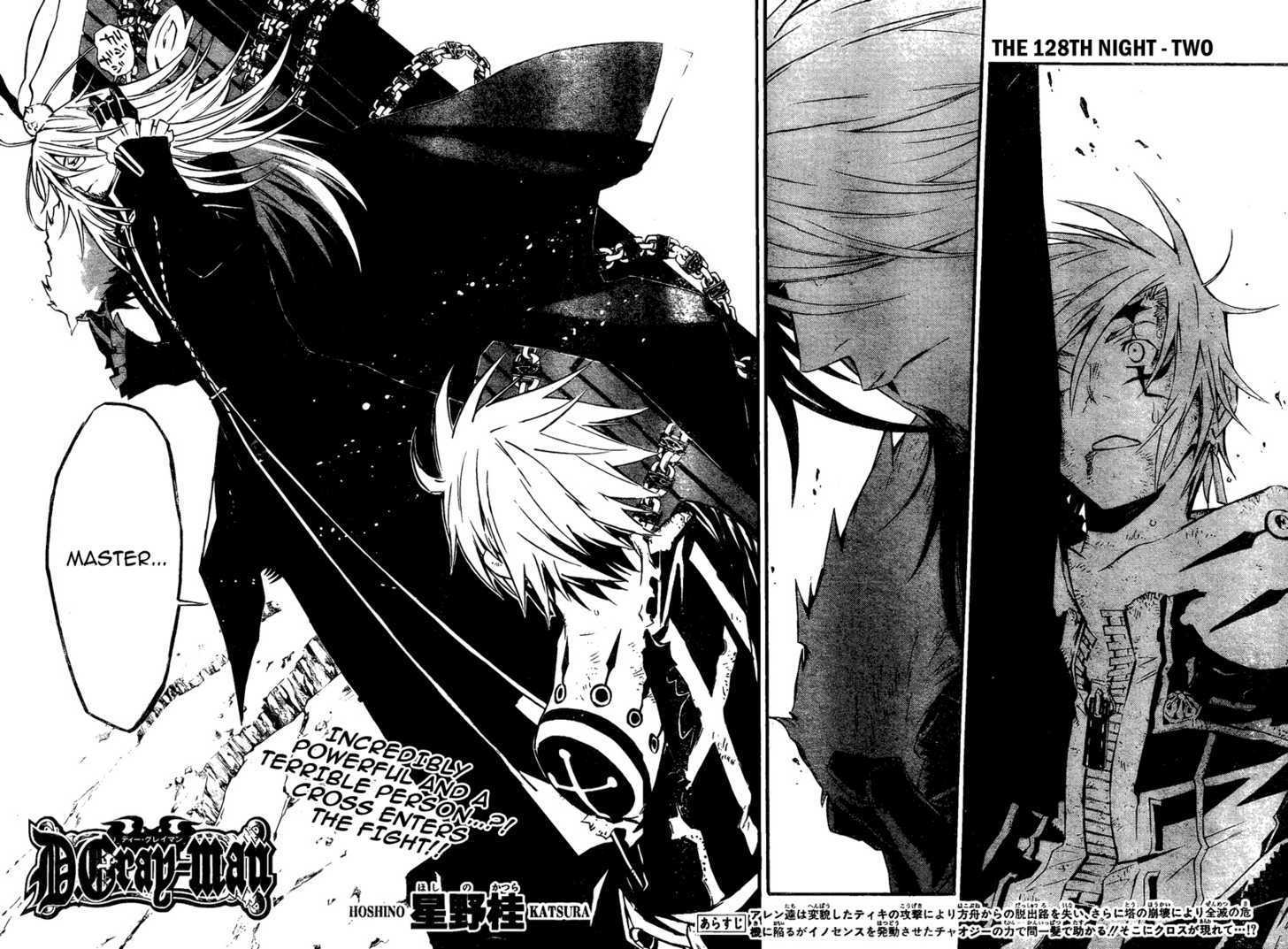 D.Gray-man 128 Page 2