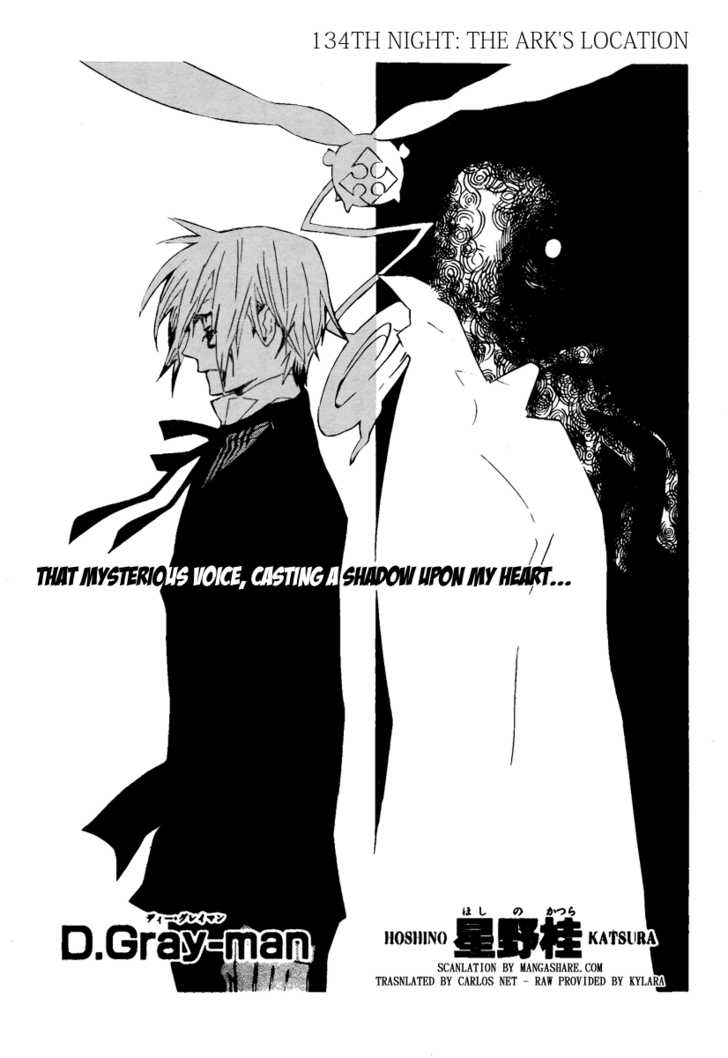 D.Gray-man 134 Page 1