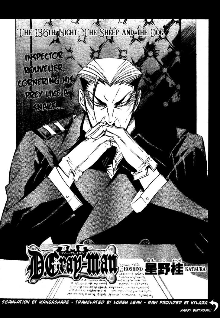 D.Gray-man 136 Page 1