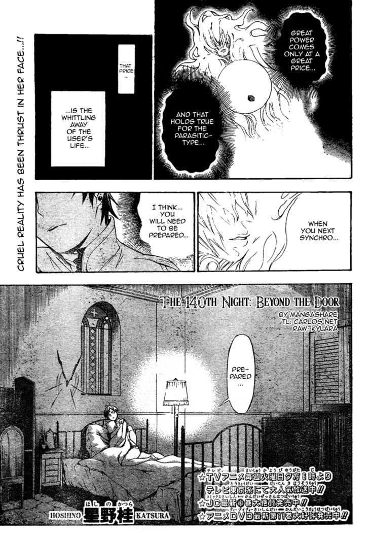 D.Gray-man 140 Page 1
