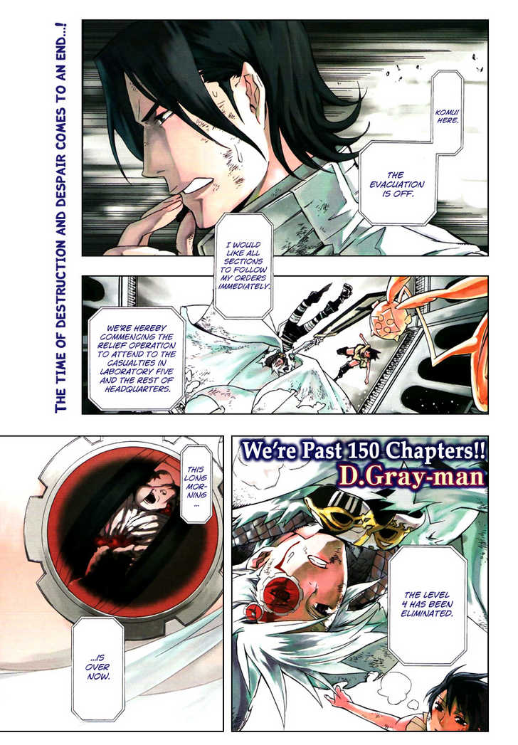 D.Gray-man 156 Page 1