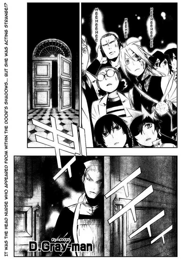 D.Gray-man 160 Page 1