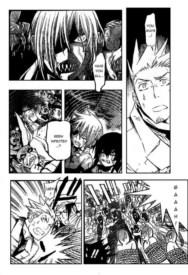D.Gray-man 164 Page 2