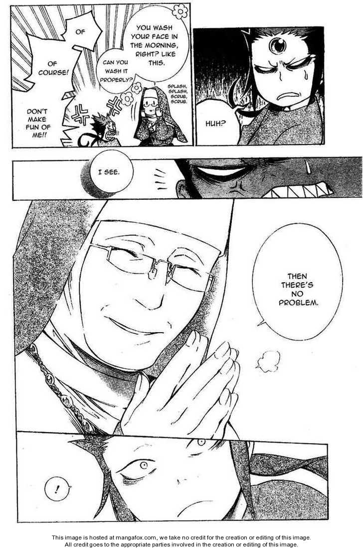 D.Gray-man 177 Page 2