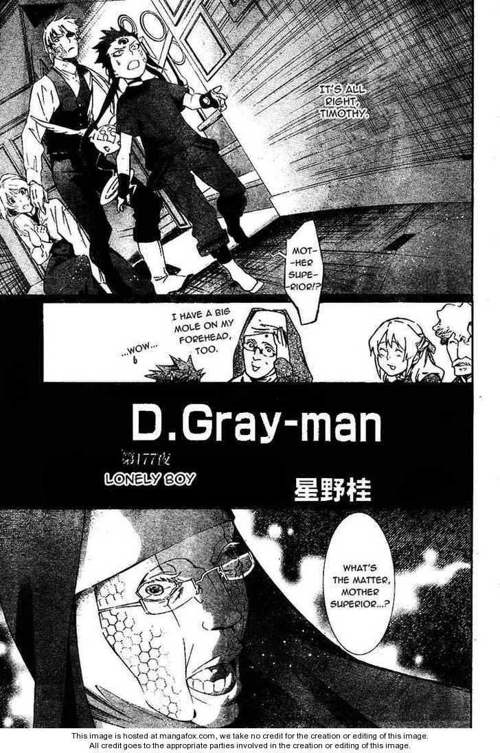 D.Gray-man 177 Page 3
