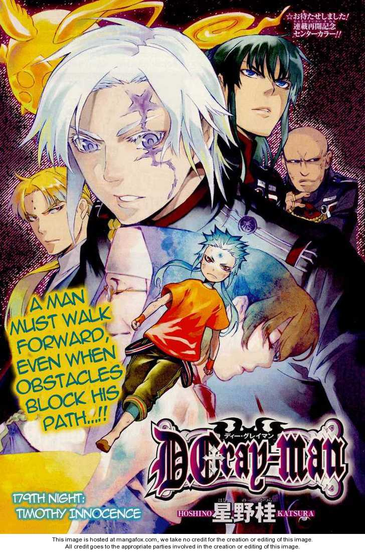 D.Gray-man 179 Page 1
