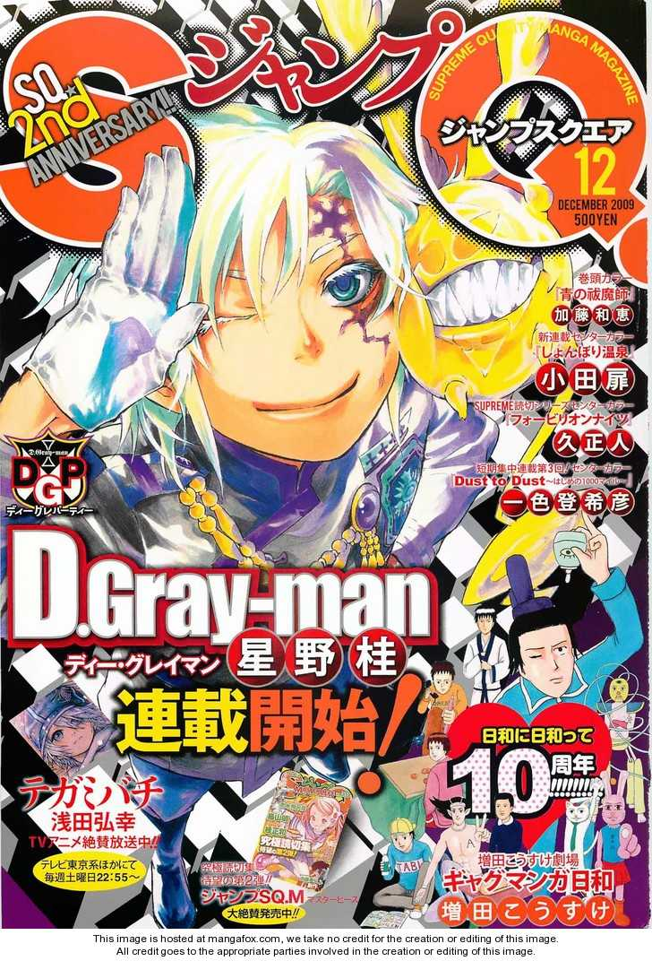 D.Gray-man 188 Page 1