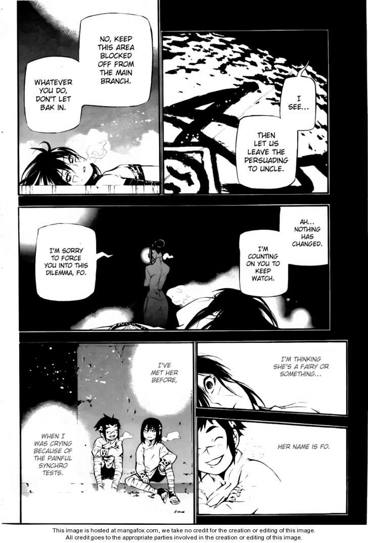 D.Gray-man 192 Page 3