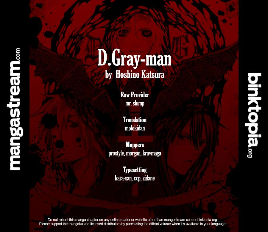 D.Gray-man 200 Page 2