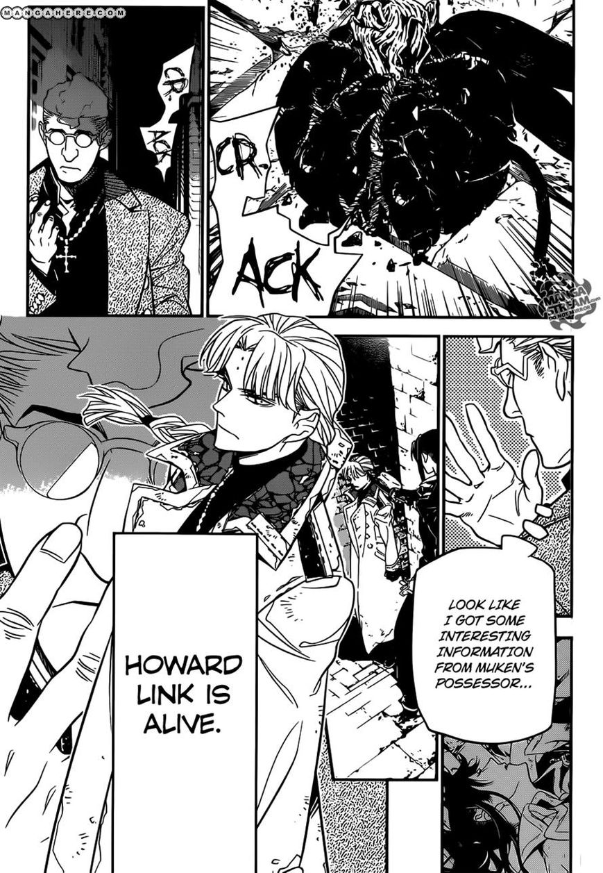 D.Gray-man 217 Page 3
