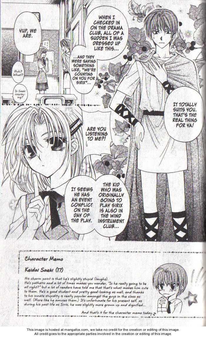 NG LIFE 4 Page 3